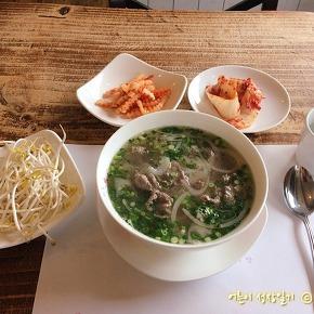 계동 비엣콴 베트남 쌀국수, 기름둥둥 하노이식 쌀국수