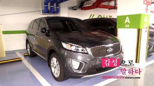 올뉴 쏘렌토 2017년형 럭셔리 vs 스포티지 프레스티지 고민끝! 구매후기