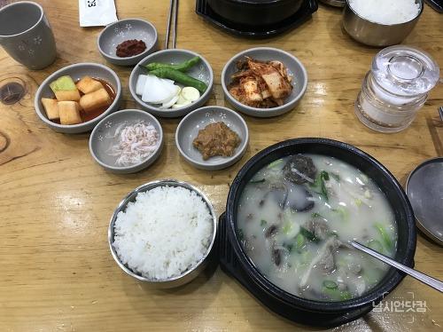 안동 옥동 할매국밥 순대국밥