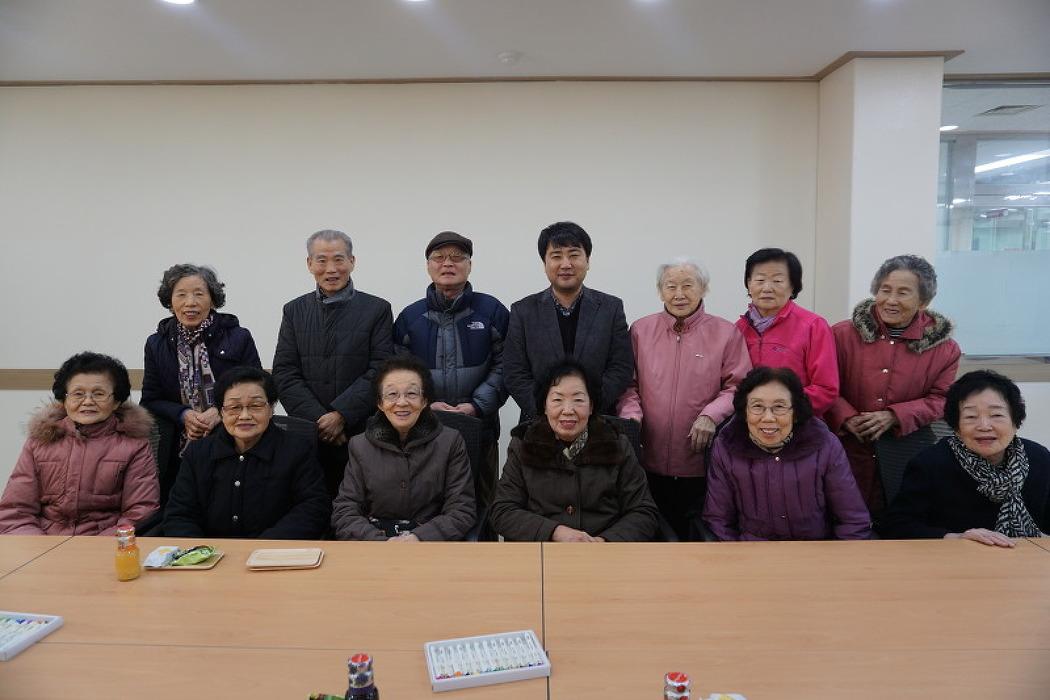20106. 12. 12 등촌7종합사회복지관 웰다잉 프로그램 종강