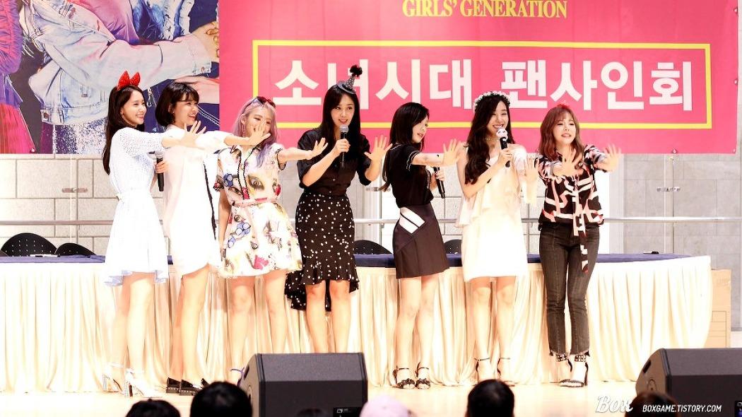 170811 소녀시대 Holiday Night 사인회 (월드타..