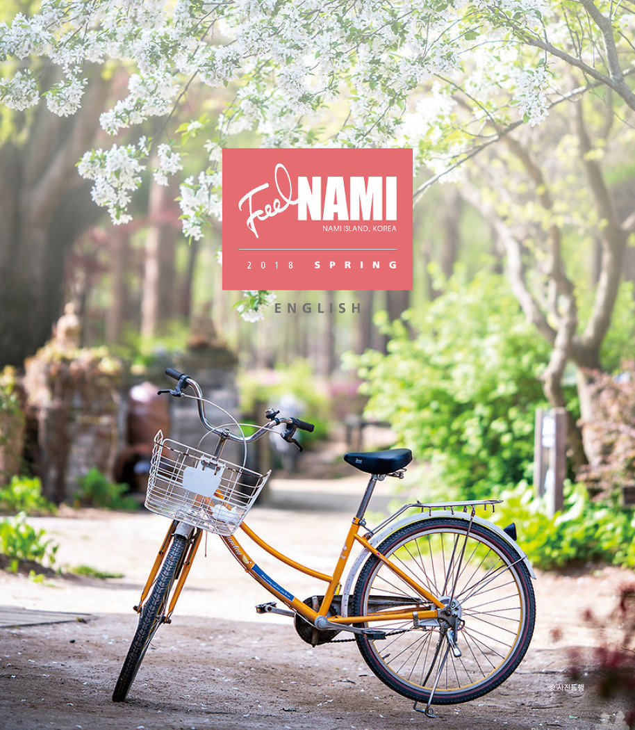 [Newsletter] 2018 Feel NAMI, Spring (Englis..