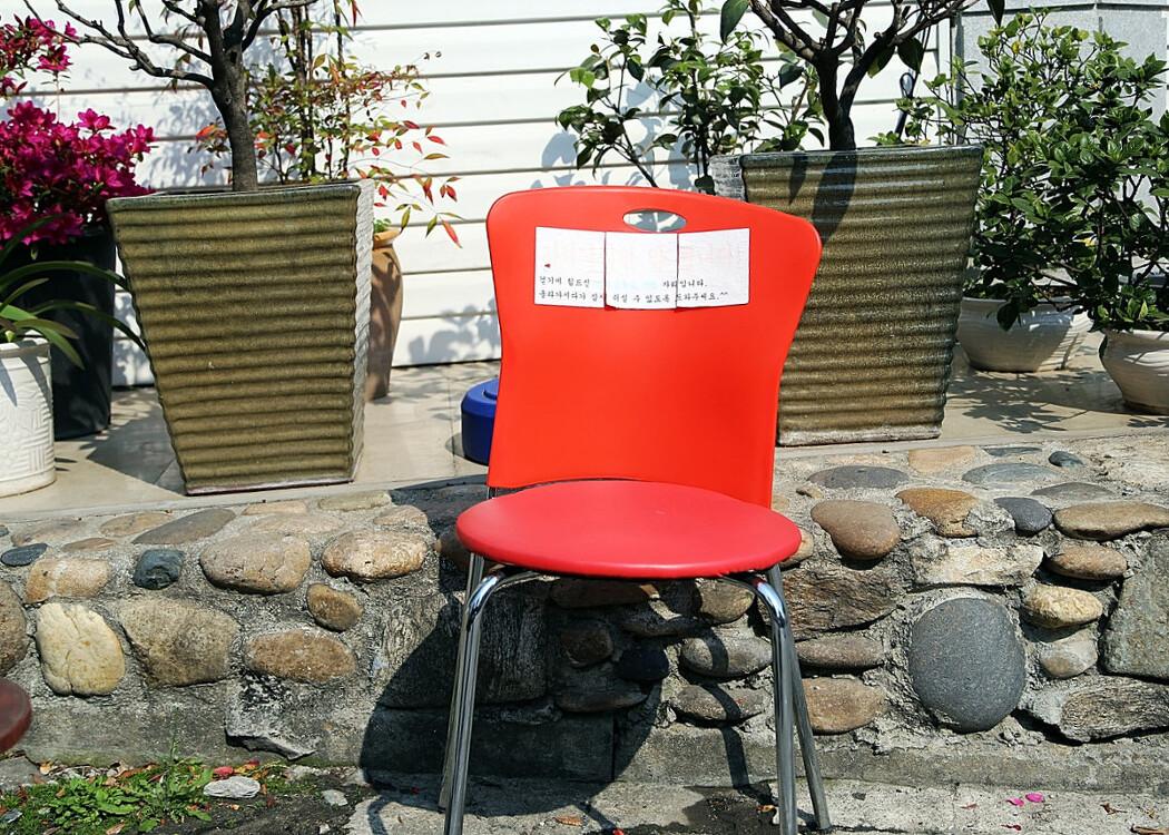 [이천소식][창전동] 초보동장의 하루(9) - 어르신을 위한 빨간 의자