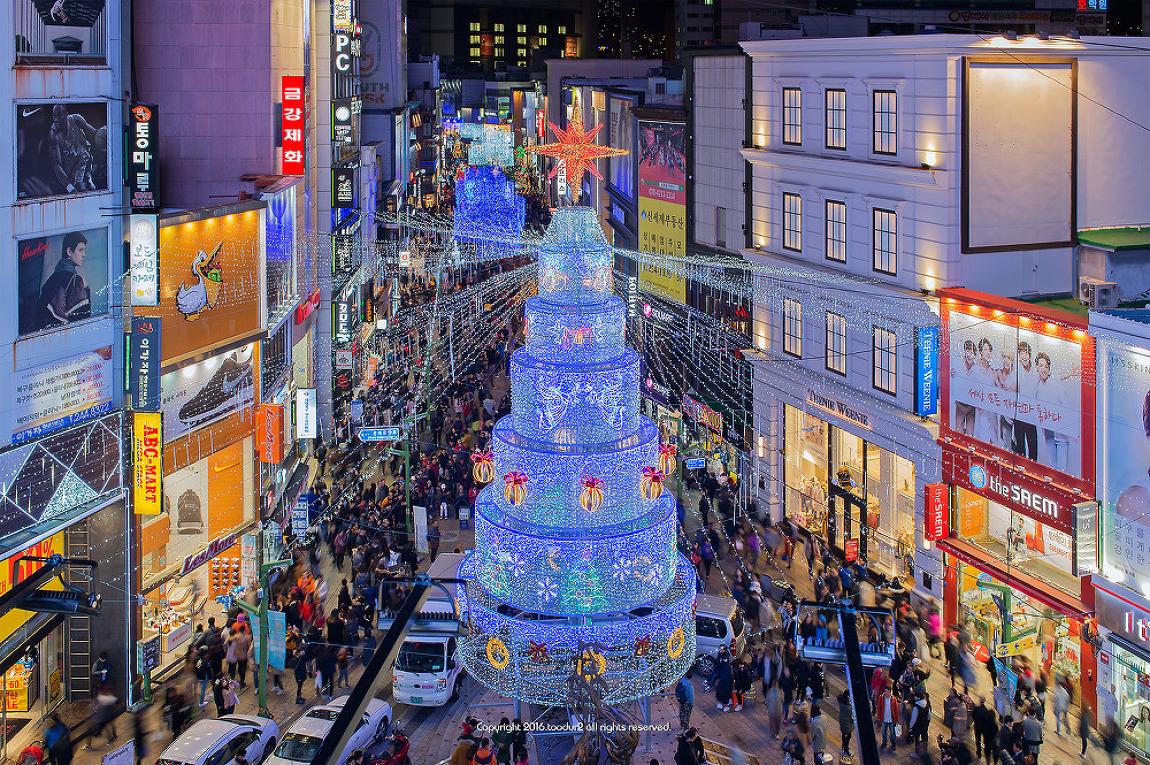 부산 크리스마스 트리문화축제