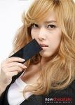 [소녀시대] 초코렛 러브(Chocolate Love) - 뮤직비디오