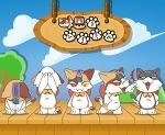 열강 미니게임 '야묘는 재롱둥이' 캐릭터& UI