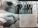 일본잡지 승리 프라이데이 내용 사생활 승리 스캔들 사진 유출 승리사진 합성의혹 원나잇 승리 꽃뱀사진?