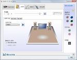 Windows7에서 Realtek HD 오디오 관리자 창 열기
