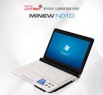 20만원대 통큰넷북 N01D 구매전 고려사항