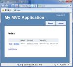 ASP.NET MVC - Model(1)