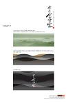 산청 산양삼 BI에 따른 제작물 디자인