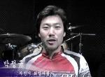 박정규 - 자전거 희망여행가의 꿈너머 꿈이야기