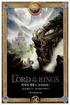 반지의 제왕, 세기의 책, 20세기 문학 중 가장 영향력 있는 책으로 손꼽히다.