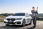 스타마케팅 명과 암, 강정호 차 BMW 7시리즈