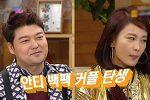 '해투' 문제점 짚은 김지민. 문제점은 바뀔 것인가?