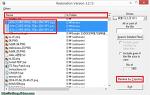 휴지통에서마저 삭제해버린 파일 간단 복구 툴, Restoration 3.2.13 (파일복구, 데이터복구, 자료복원, 데이타복구)