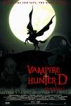 뱀파이어 헌터 D (吸血鬼 ハンタ- D, Vampire Hunter D: Bloodlust, 2000)