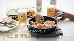 [황금레시피] 스페인식 새우 요리, 감바스 알 아히요에 #망고링고 한 잔!
