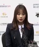 반복되는 손연재 악성 댓글 사건, 악플러는 '주범' 포털은 '공범'