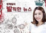 [발칙한뉴스] 수능, 전태일 44주기, 그리고 여전한 오늘