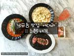 남포동 맛집 '에데라' :: 취향 저격
