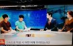 """""""김현미 국토부 장관, 서부내륙고속도로 건설 재검토해 달라"""""""