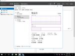 윈도우 서버 2003~2016 업그레이드 가이드