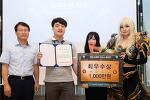 경기도, 게임리소스 공모전 개최… 10월 리소스 공유 홈페이지 개설