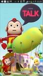 코코몽 카톡테마 - 귀여운 캐릭터 카카오톡 테마다운