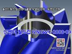 [솔리드웍스 & 인벤터] IVNGWC 2008-09 도면 모델링 동영상 강좌 [인벤터 월드컵 2008-09]