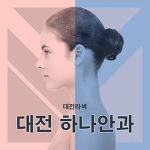 대전라섹 확실한 시력교정효과 : )