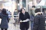 [20161219] 박용진, 출근길 인사