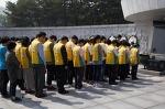 신천지 서울교회,자원봉사단, 올해도 서울국립현충원 환경정화 봉사활동 나서