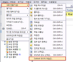 Outlook Express 메일을 Outlook 2007로 가져오기