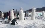 겨울축제확인, 지리산남원바래봉 눈꽃축제, 거창금원 얼음축제, 홍성남당항 새조개축제