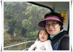 2014/05/25 사촌동생들과 함께 대구 팔공산
