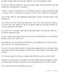 공무원 '아빠의 달' 수당 최대 200만원까지 받는다!