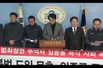 [20161213] 박용진 의원, 성과연봉제 폐지 기자회견