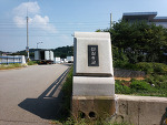 안산 신길천 신길6교 부근에서 자전거 라이딩