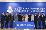 [WKBL]여자프로농구 개막…'뚜껑 열기 전' 예상해 본 시즌 판도