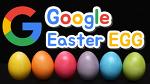 [죠기튜브] 구글의 비밀!! Google Easter Egg 구글 이스터에그