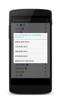 <지하철 출구전략> 안드로이드 지하철 출구 찾기 앱
