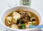 [레시피 No. 130] 야매 요리 작가가 선보인 맵짠 안주의 정석, '두부맵찌개'!