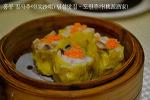 홍콩 침사추이(尖沙咀) 딤섬맛집 - 도원주가(桃园酒家)