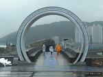 2016 부산 팸투어 360도 부산여행 파워블로거의 만남 1일차(1) - 파워블로거 OT & 송도스카이워크 후기