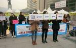 [희망법 기고] 르노삼성 성희롱 손해배상청구 사건에 대한 판례리뷰