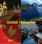 호텔 & 레스토랑 - Global Networks Special