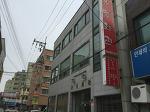 광주 맛집 - 유명회관 육회비빔밥