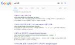 구글에 네이버 블로그 등록 방법