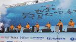 제31회 해운대 북극곰 수영축제